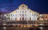 Antigo Colégio dos Jesuítas (IIM)