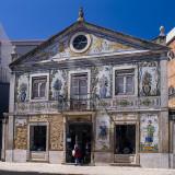 Fábrica de Cerâmica da Viúva Lamego (Imóvel de Interesse Público)
