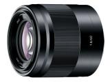 SEL 50mm f/1.8. OSS