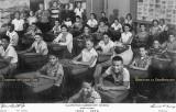 1956 - Mr. Jesse Troutt Jr.'s 7th grade class at Allapattah Elementary (now Lenora B. Smith Elementary), Miami