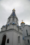 Church of our Saviour on Water, Murmansk, Russia.