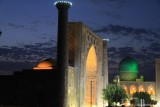 Cities along the Silk Road: Samarkand