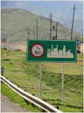 the Urban Area roadsign, including a mosque
