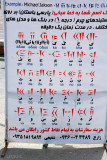 the persian cuneiform alphabet