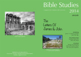 Bible studies 2014 January issue