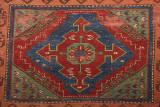Istanbul Carpet Museum or Hali Muzesi May 2014 9179.jpg