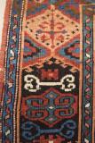 Istanbul Carpet Museum or Hali Mü�zesi May 2014 9193.jpg