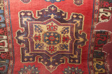 Istanbul Carpet Museum or Hali Mü�zesi May 2014 9204.jpg