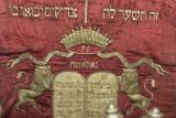 Istanbul Jewish Museum May 2014 9360.jpg