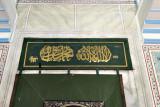Istanbul Odabasi Mosque May 2014 6777.jpg