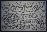 Istanbul Sakip Sabanci Museum May 2014 8801.jpg