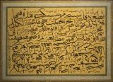 Istanbul Sakip Sabanci Museum May 2014 8803.jpg