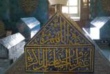 Bursa Green Tomb May 2014 7471.jpg
