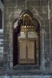 Diyarbakir Mar Petyun Chaldean Church september 2014 1152.jpg
