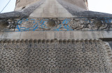Diyarbakir Melik Ahmet Pasha mosque september 2014 1036.jpg