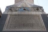 Diyarbakir Melik Ahmet Pasha mosque september 2014 1037.jpg
