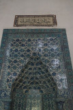 Diyarbakir Melik Ahmet Pasha mosque september 2014 1042.jpg