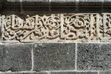 Diyarbakir Mesudiye Medresesi september 2014 3669.jpg