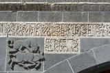 Diyarbakir Ulu Camii september 2014 3624.jpg
