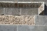 Diyarbakir Ulu Camii september 2014 3625.jpg