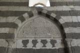 Diyarbakir Safa Parli Camii september 2014 3852.jpg