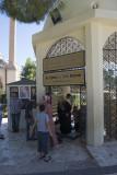 The Eyyüp Nebi Camii