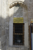 Urfa Walking ancient streets september 2014 3073.jpg