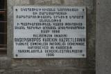 Kayseri Surp Kirkor Lusavoric Armenian Church september 2014 2175.jpg