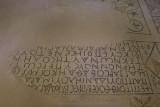 Gaziantep Zeugma Museum september 2014 2830.jpg