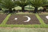 Adana Ataturk Park september 2014 856.jpg