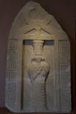 Ankara Anatolian Civilizations Museum november 2014 4168.jpg