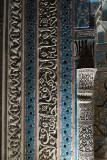 Ankara Aslanhane Camii november 2014 4278.jpg