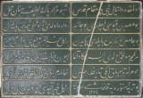 Tarsus Propher Daniel grave november 2014 4676.jpg