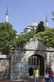 Istanbul Fatih Mosque June 2004 1171.jpg