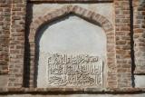 Antalya Fluted Minaret Mosque feb 2015 4804.jpg