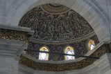 Istanbul Nurosmaniye Mosque 2015 1171.jpg