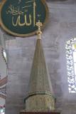 Istanbul Kilic Ali Pasha Mosque 2015 8964.jpg