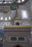 Istanbul Kilic Ali Pasha Mosque 2015 8965.jpg