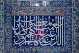 Istanbul Kilic Ali Pasha Mosque 2015 8967.jpg