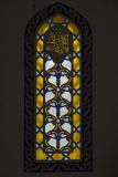 Istanbul Shep Sefa Hatun Mosque 2015 8527.jpg