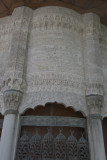 Istanbul Hekimoglu Ali Pasha Mosque 2015 9978.jpg