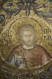 Kariye Josephs dream Journey to Bethlehem 2015 1509.jpg