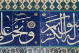 Istanbul Suleymaniye Mosque Grave Suleyman 2015 1240.jpg