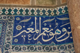 Istanbul Suleymaniye Mosque Grave Suleyman 2015 1242.jpg