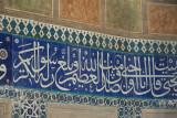 Istanbul Suleymaniye Mosque Grave Suleyman 2015 1253.jpg