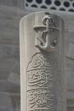Istanbul Suleymaniye Mosque Graves 2015 1267.jpg