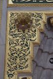 Istanbul Yeni Valide Camii 2015 0802.jpg
