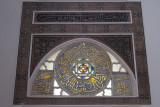 Istanbul Yeni Valide Camii 2015 0804.jpg