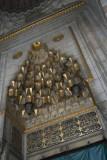 Istanbul Yeni Camii 2015 9371.jpg