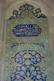 Istanbul Sehzade mausoleums 2015 1366.jpg